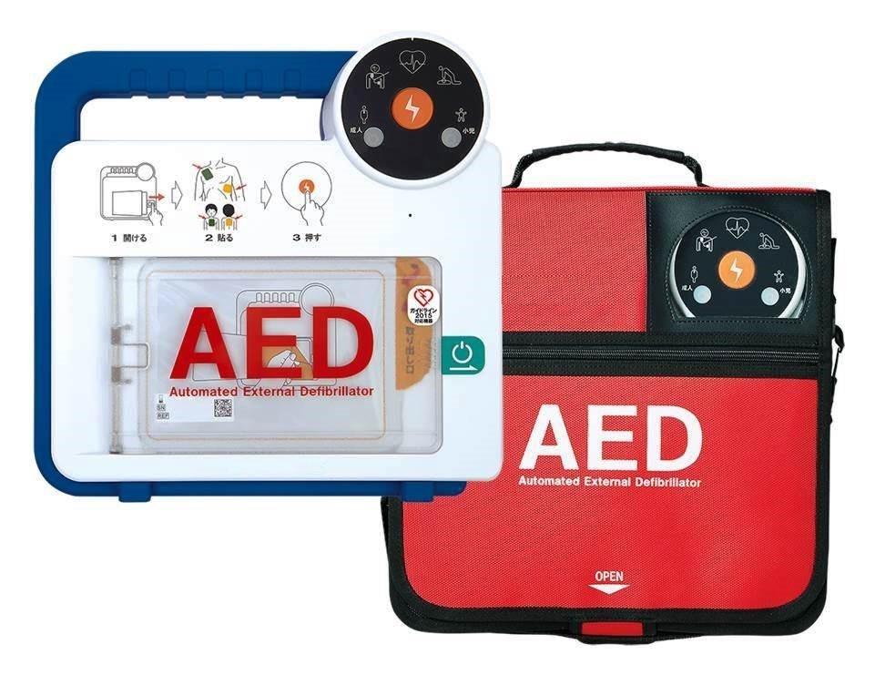 AED カーディアックレスキュー RQ-5000