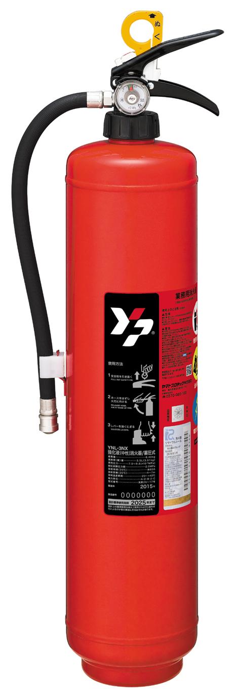 強化液(中性)消火器 YNL-3NX