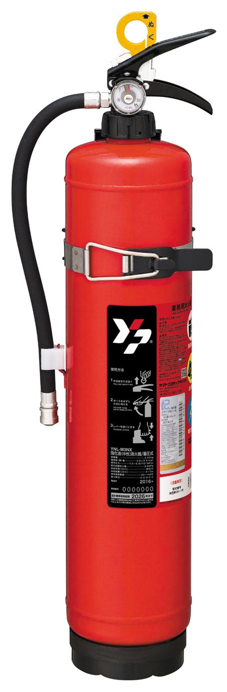 自動車用強化液(中性)消火器 YNL-M3NX