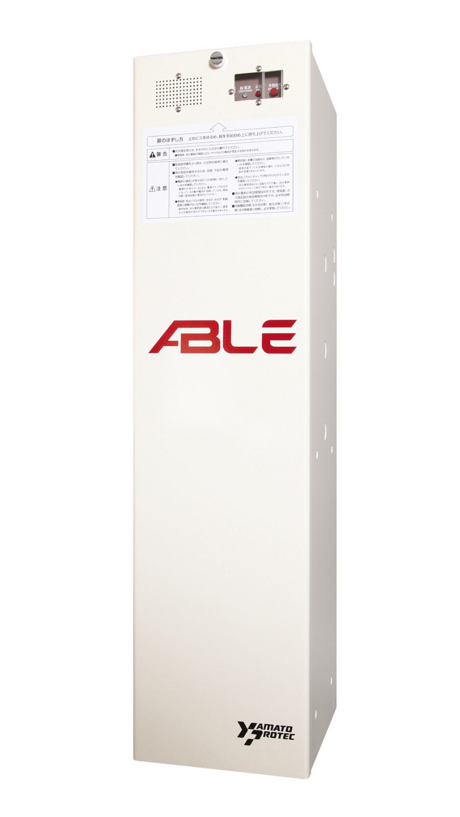 放電加工機用自動消火装置 エイブル