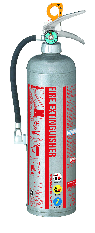 粉末(ABC)蓄圧式消火器
