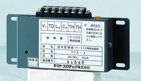 エイブル 信号変換器
