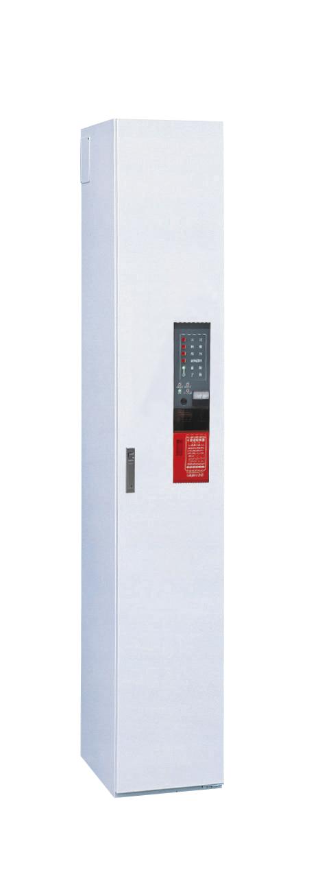窒素パッケージ型消火設備 YN-100ユニットⅡAtype