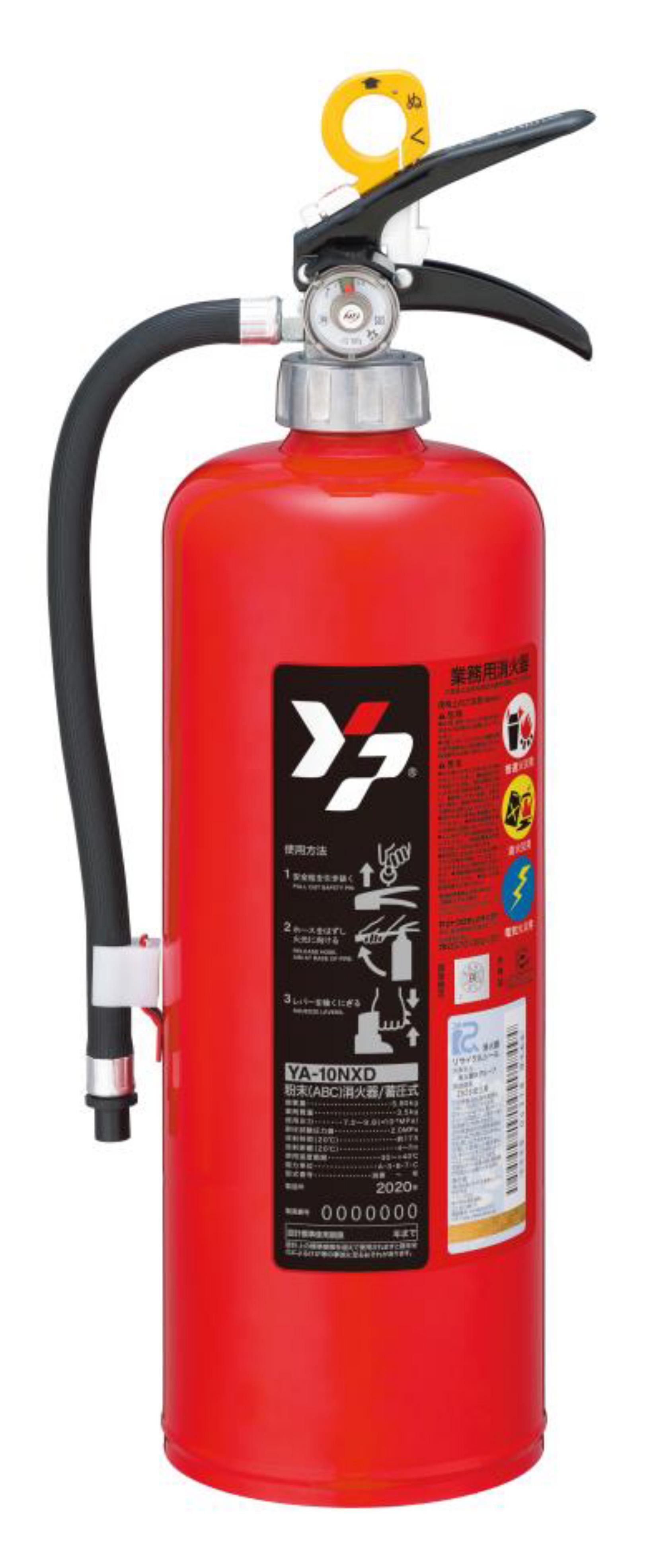 粉末(ABC)蓄圧式消火器 YA-10NXD